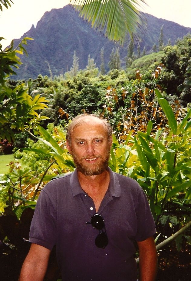 Sweating my ass off after a jungle hike on the windward side of Oahu. Maybe 1986 or 87.